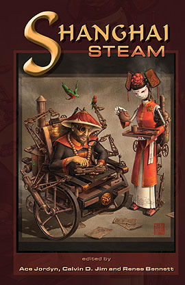 Shanghai Steam cover